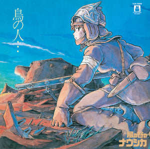 Joe Hisaishi - Nausicaa Of The Valley Of Wind: Image Album