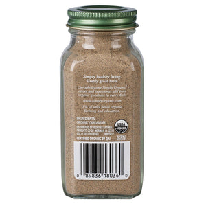 Nutritional value of 2.8oz organic ground cardamom spice. Adds spicy depth to Indian cooking, dishes and recipes.