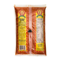 Nutritional value 7oz red chili powder spice. An essential spice in Indian cooking, recipes and dishes.
