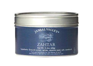 2.4oz zahtar Middle Eastern spice blend. Made from ground sumac, thyme, oregano and sesame seeds.
