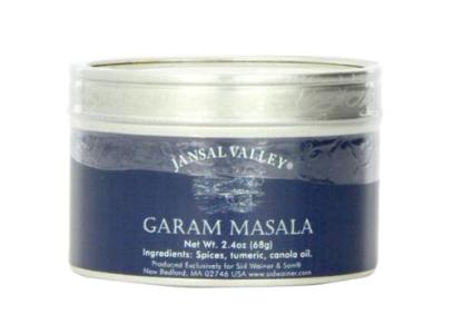 2.4oz garam masala spice used in Indian curries, stews and more. A popular spice in Indian cooking, dishes & recipes.