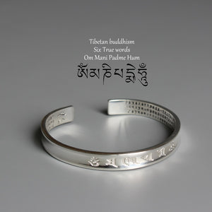 "White Copper ""The Heart Sutra"" Bangle - GrandOakTree"