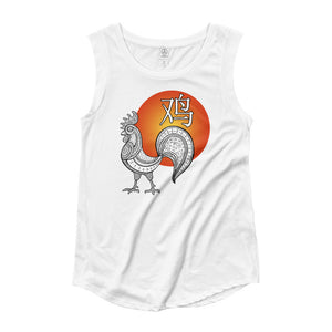 Ginger Muscle Tee - Year of the Rooster