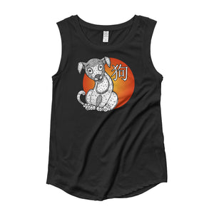 Ginger Muscle Tee - Year of the Dog