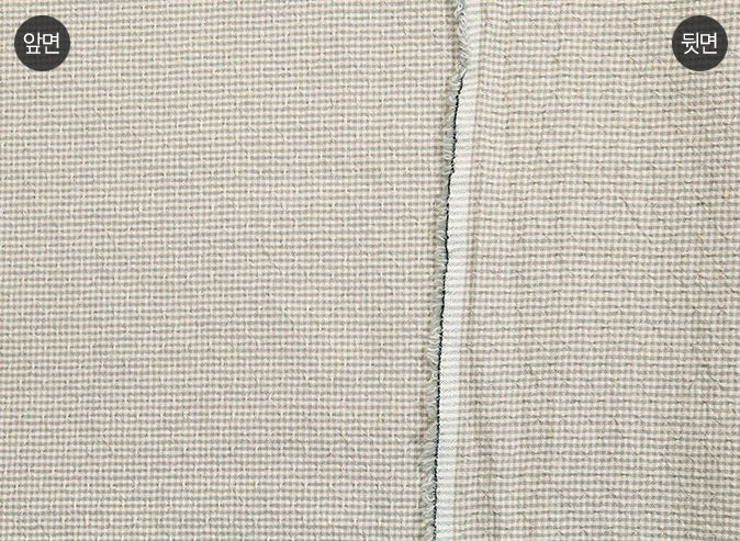 byhands 100% Cotton Yarn Dyed Fabric - Royal Derby Check Pattern, Ash Green (EY20086-N)