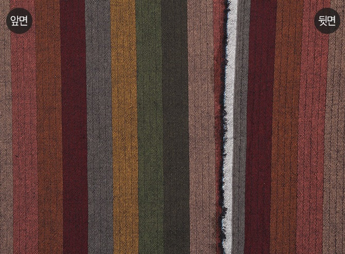 byhands 100% Cotton Yarn Dyed Fabric - Color Mixing Series, Shade Tone (EY20087-A)