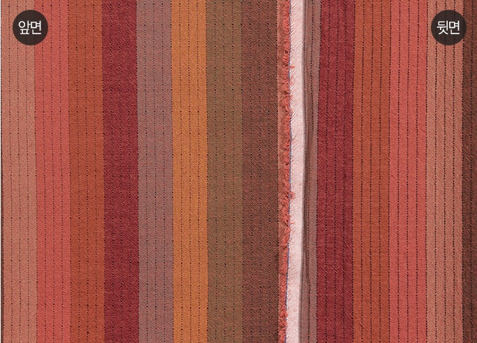 byhands 100% Cotton Yarn Dyed Fabric - Color Mixing Series, Coral Tone (EY20087-D)