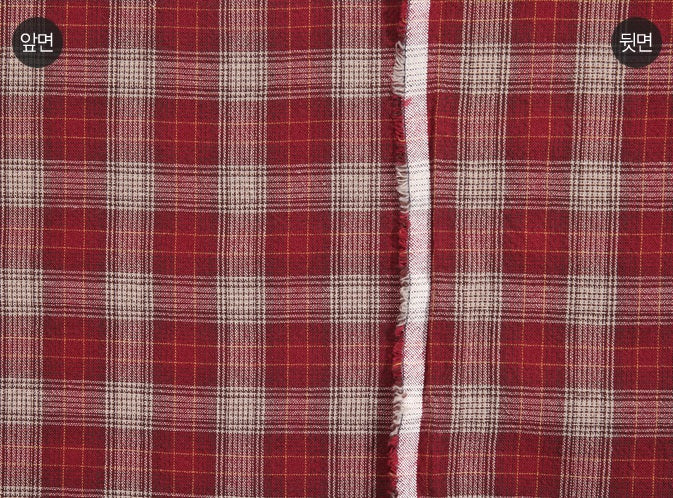 byhands 100% Cotton Yarn Dyed Fabric - Vintage Checkered Pattern, Rosewood (EY20093-C)