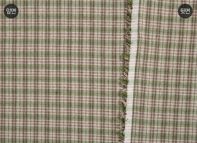 byhands 100% Cotton Yarn Dyed Fabric, Country Style Checkered Pattern, Fair Green (EY20094-J)