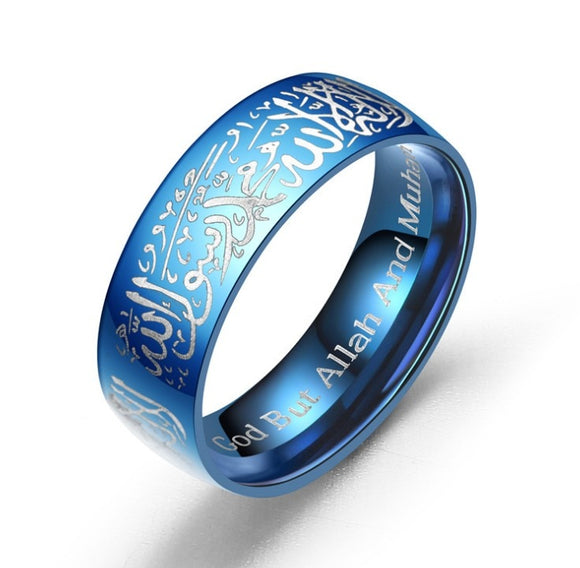 Allah Stainless Steel Ring - Marvelous Emporium