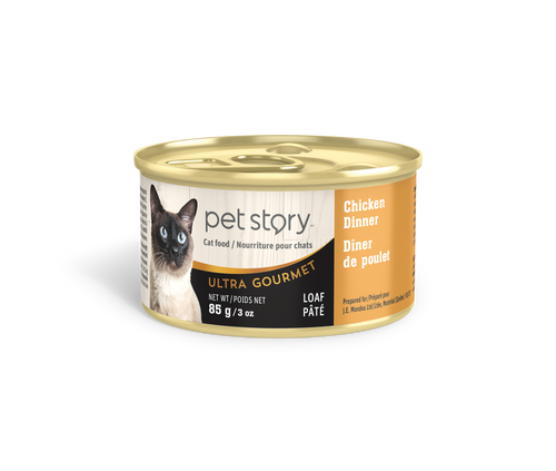 Chicken wet food for adult cats - 85g