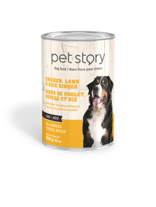 Chicken, lamb and rice wet food for adult dogs - 624g