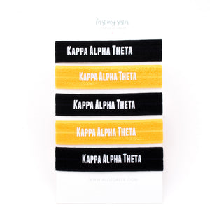 KAPPA ALPHA THETA HAIR TIE SET