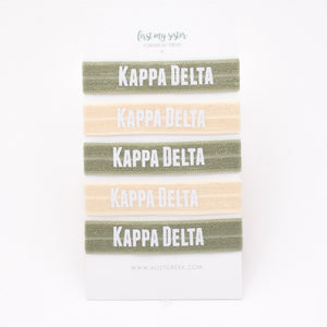 KAPPA DELTA HAIR TIE SET