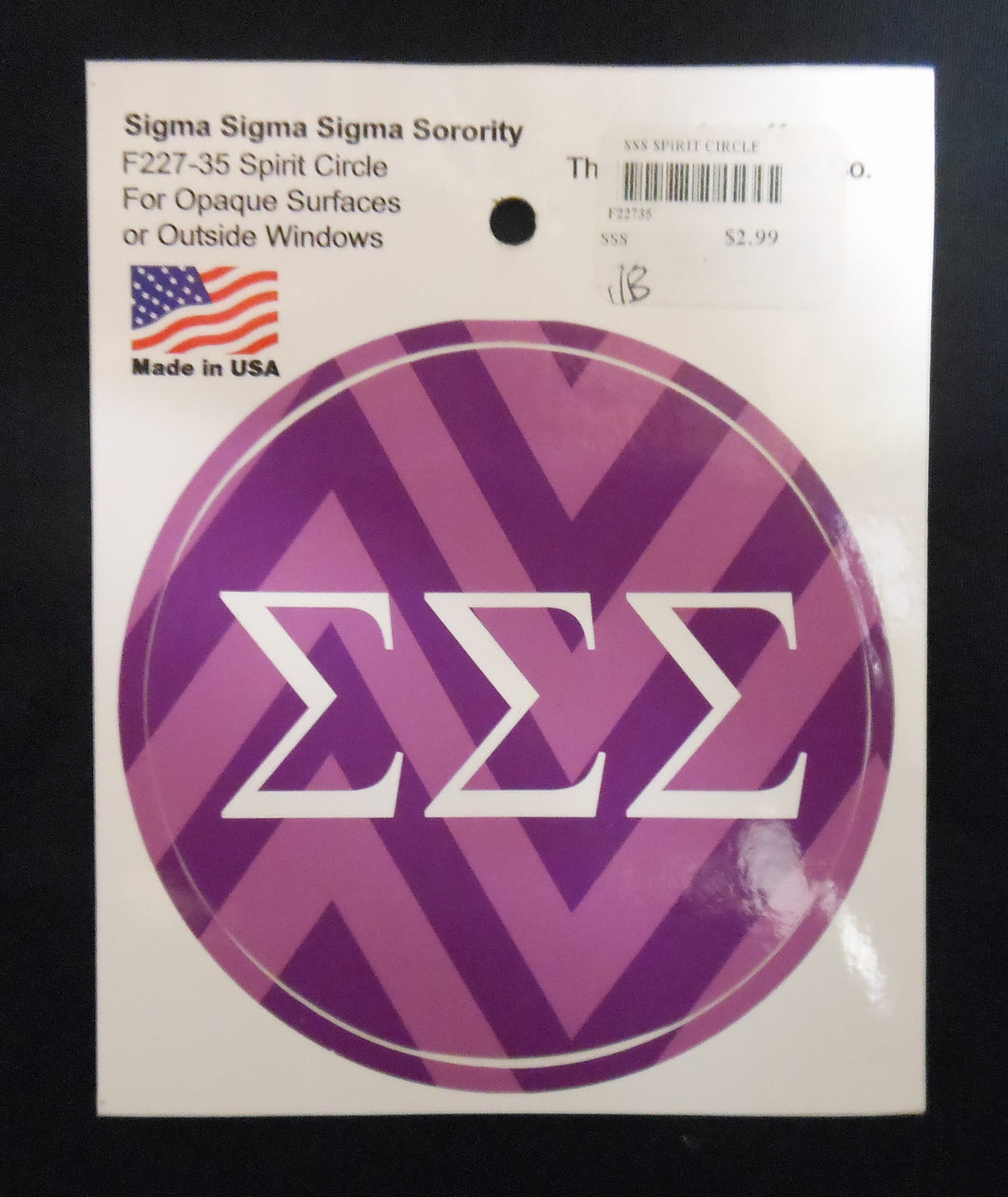 SIGMA SIGMA SIGMA CIRCLE DECAL