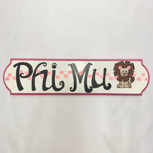 PHI MU PAINTED LONG BOARD
