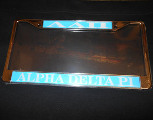 ALPHA DELTA PI LICENSE PLATE FRAME