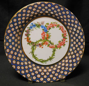 THREE GARLANDS TIN PLATE