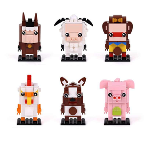 Tiny Chinese Zodiac Set