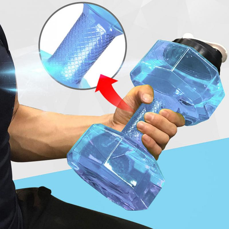 2.2L Large Capacity Multifunctional Dumbbell Shape Water Bottle