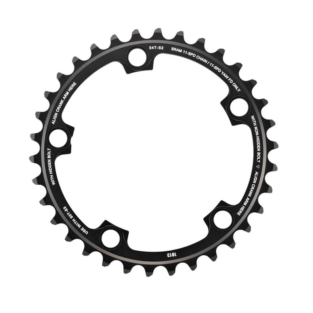 Sram Red 22 11s - 110bcd - Road inner chainring - Black
