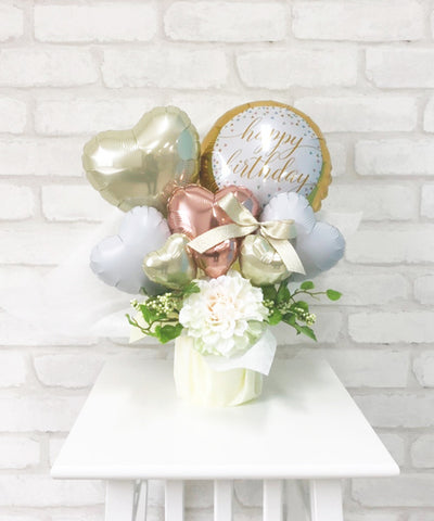HAPPYBIRTHDAY  Heart  Flower Bouquet (Ivory)