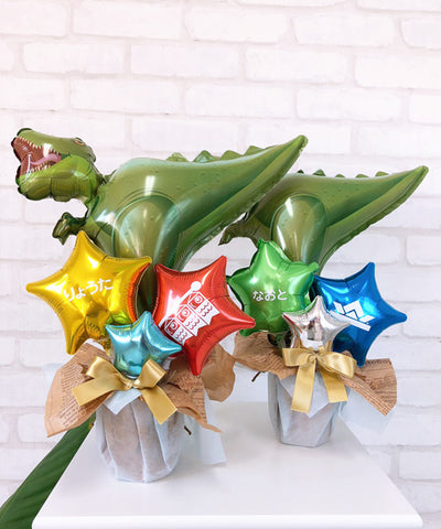 Children'sDay Candy Bouquet