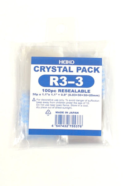 Crystal Pack Resealable 3 series