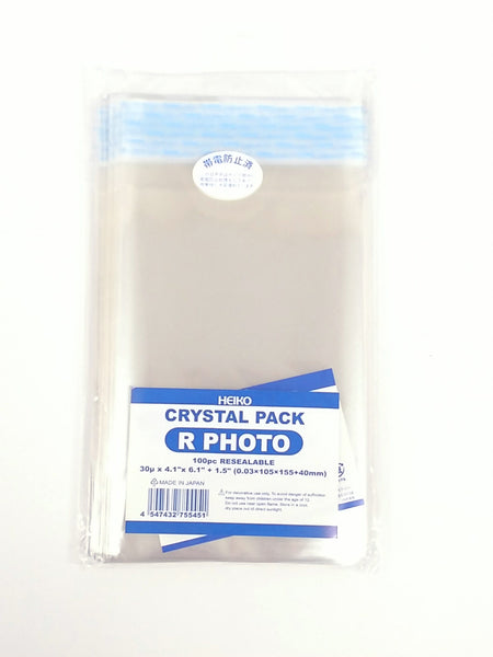Crystal Pack Resealable Photo