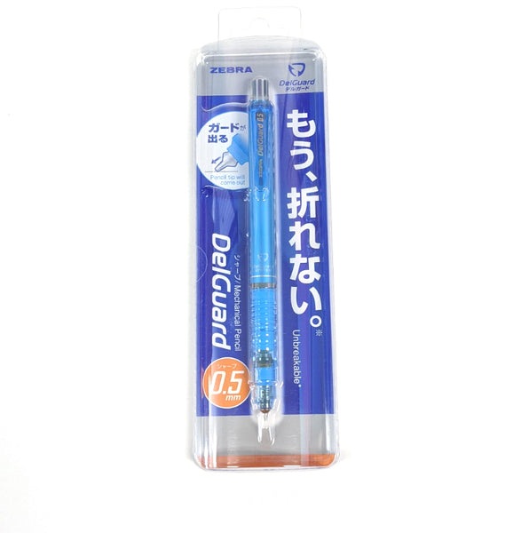 Zebra - 0.5 DelGuard Mechanical Pencil