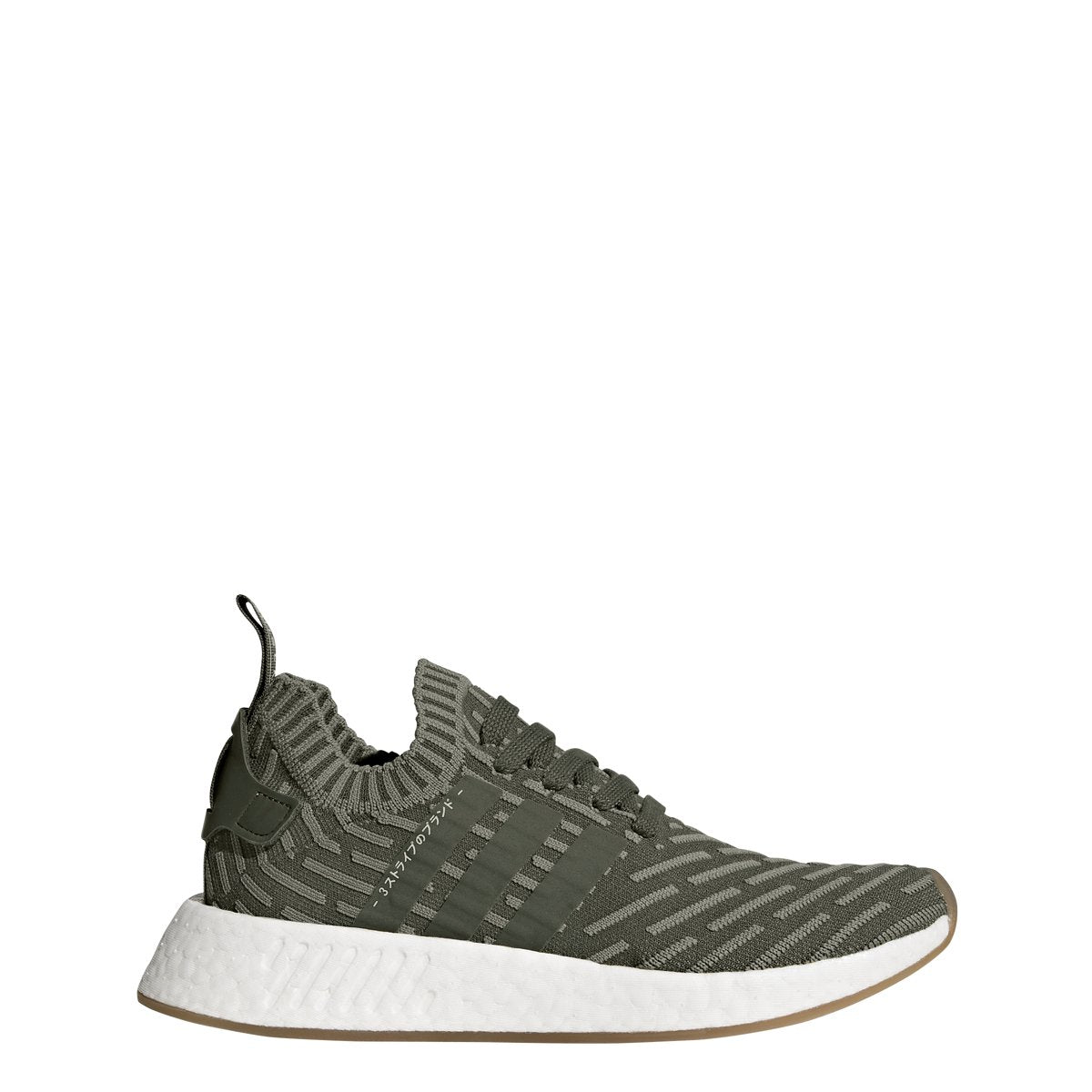 [BY9953] Womens NMD_R2 PK W