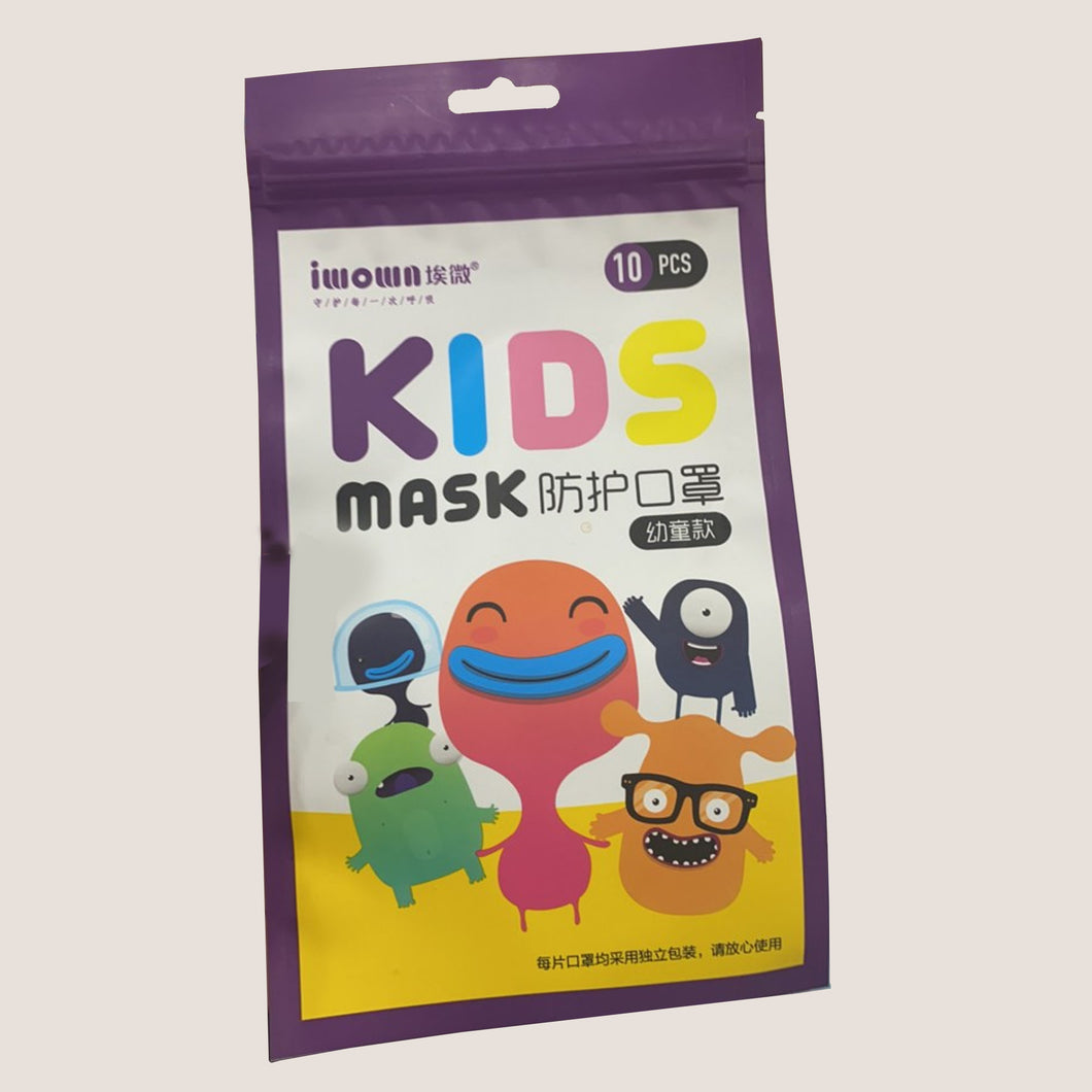 Created Disposable Kids 3-Layer Protective, 3-D Perfect Fit, Individually Packed -10/Pack