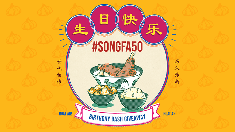 #SONGFA50 Birthday Bash Giveaway