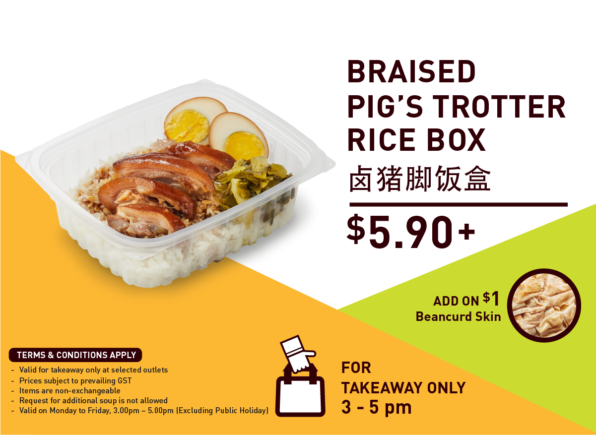 Song Fa Bak Kut Teh Takeaway Special Braised Pig's Trotter Rice Box