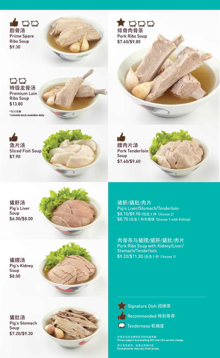 Song Fa Bak Kut Teh Soup Dishes