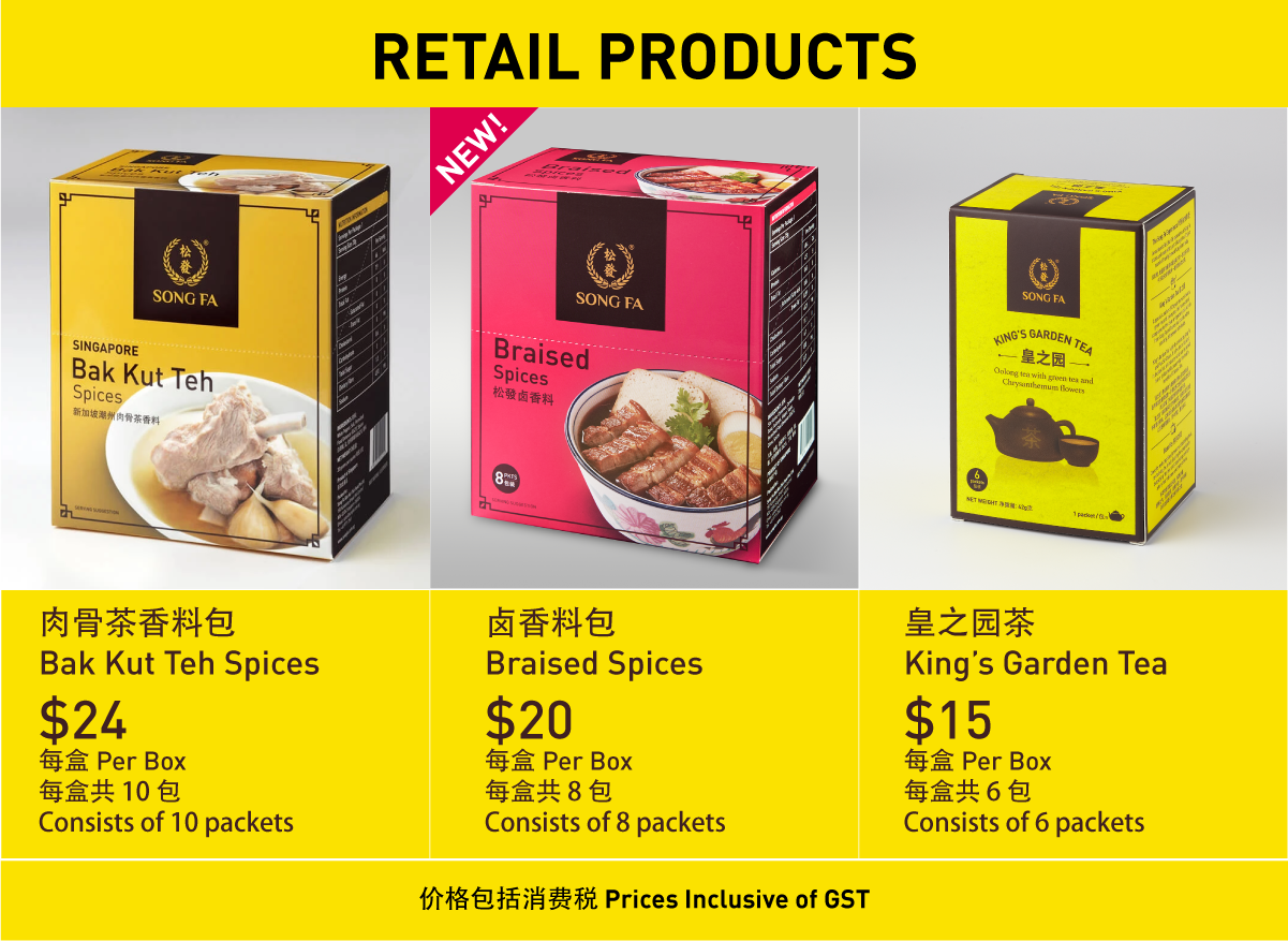 Song Fa Bak Kut Teh Spices Tea Retail Products