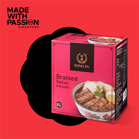 Song Fa Braised Spices Made With Passion 2021
