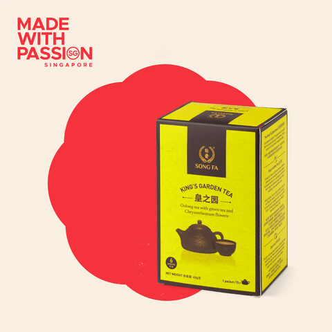 Song Fa King's Garden Tea Made With Passion 2021