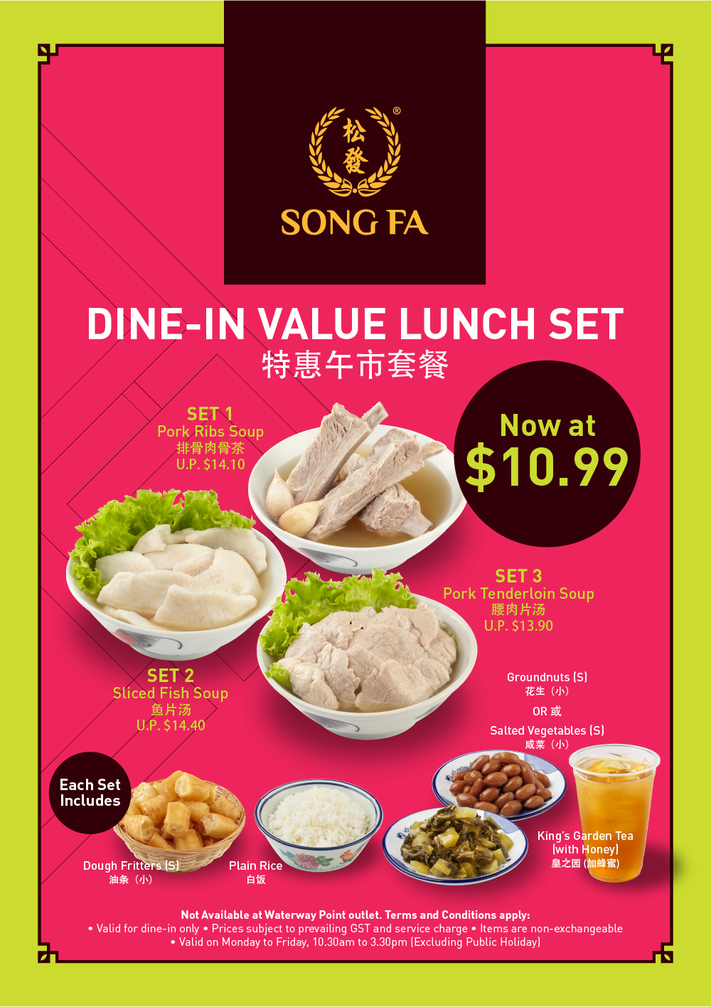 Song Fa Bak Kut Teh Promotion Value Lunch Set