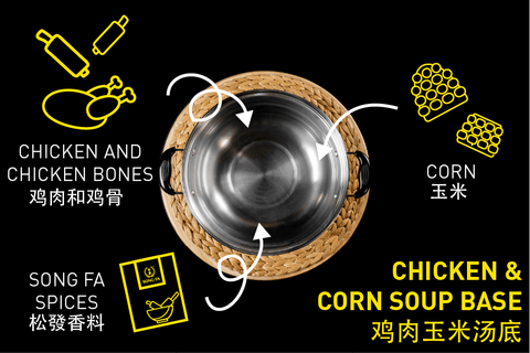 Song Fa Spices Hot Pot Tip (Chicken and Corn Soup Base)