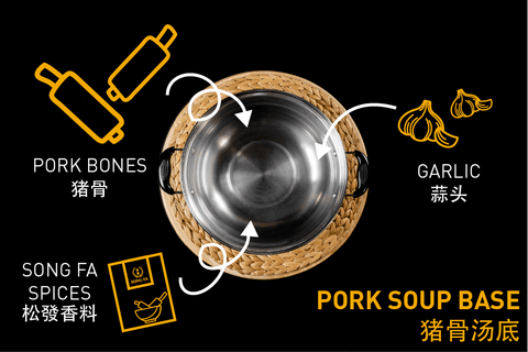 Song Fa Spices Hot Pot Tip (Pork Soup Base)
