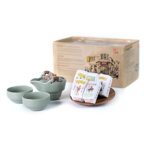 Pek Sin Choon Tea Set