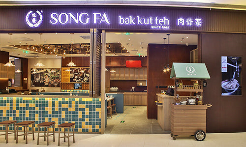 Song Fa bak kut teh China Beijing Chaoyang Joy City