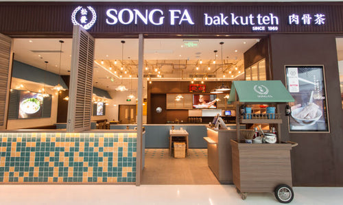 Song Fa bak kut teh China Shanghai Hesheng International Plaza