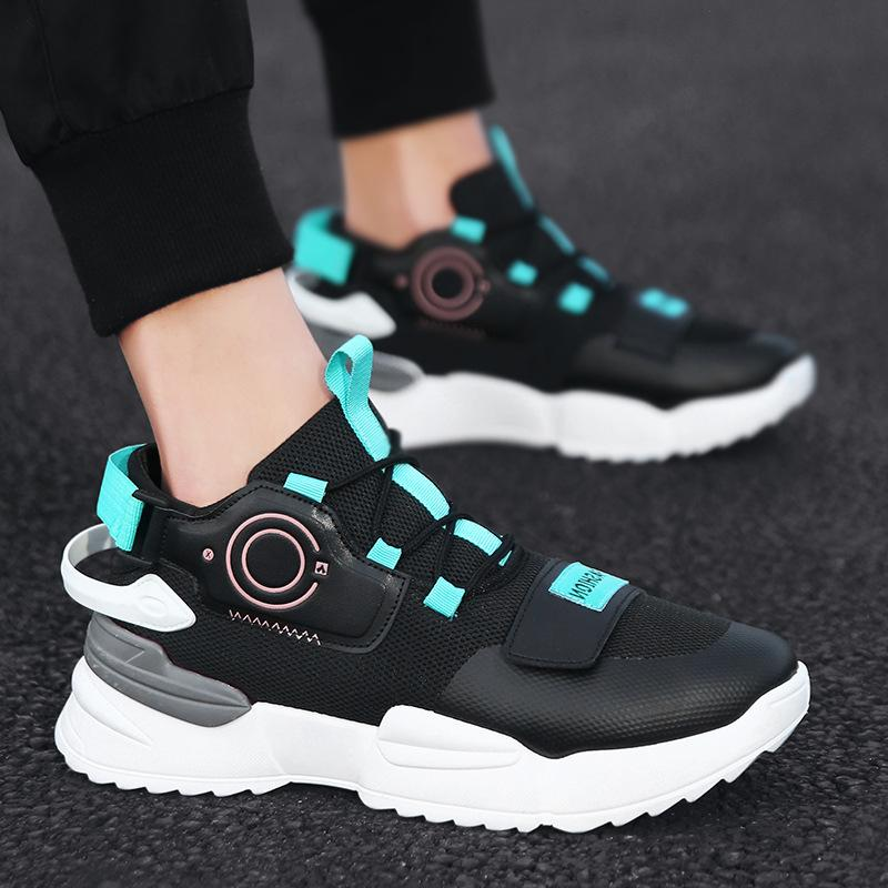 Spiral Sneakers