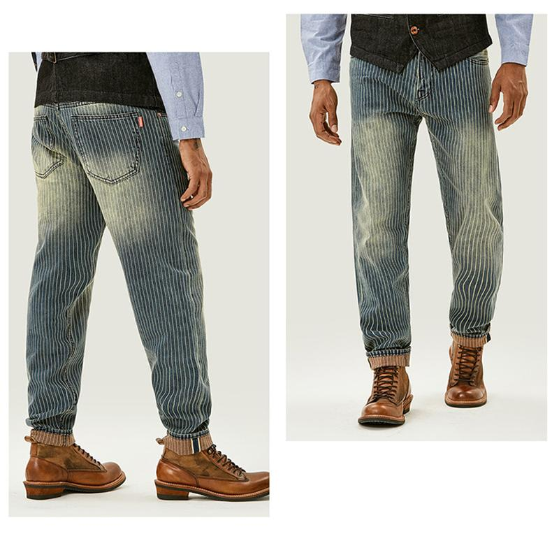 Retro Striped Washed Casual  Denim Pants