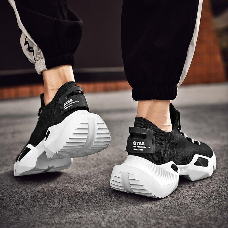 Cloud Hip Pop Sneakers