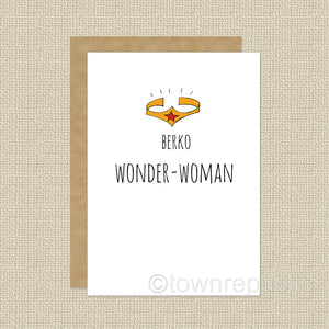 Greetings Card - Berko Wonder Woman
