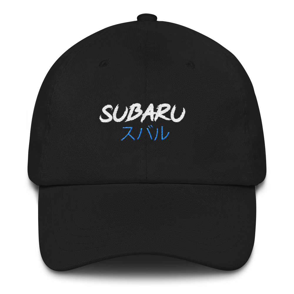 スバル Subaru Embroidered Dad hat – VroomBoiz ee68c61cf4b