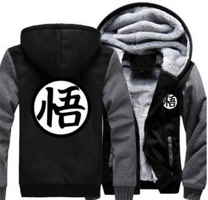 Dragon Ball Z Jacket - Goku Fleece Jacket - Anime Clothes